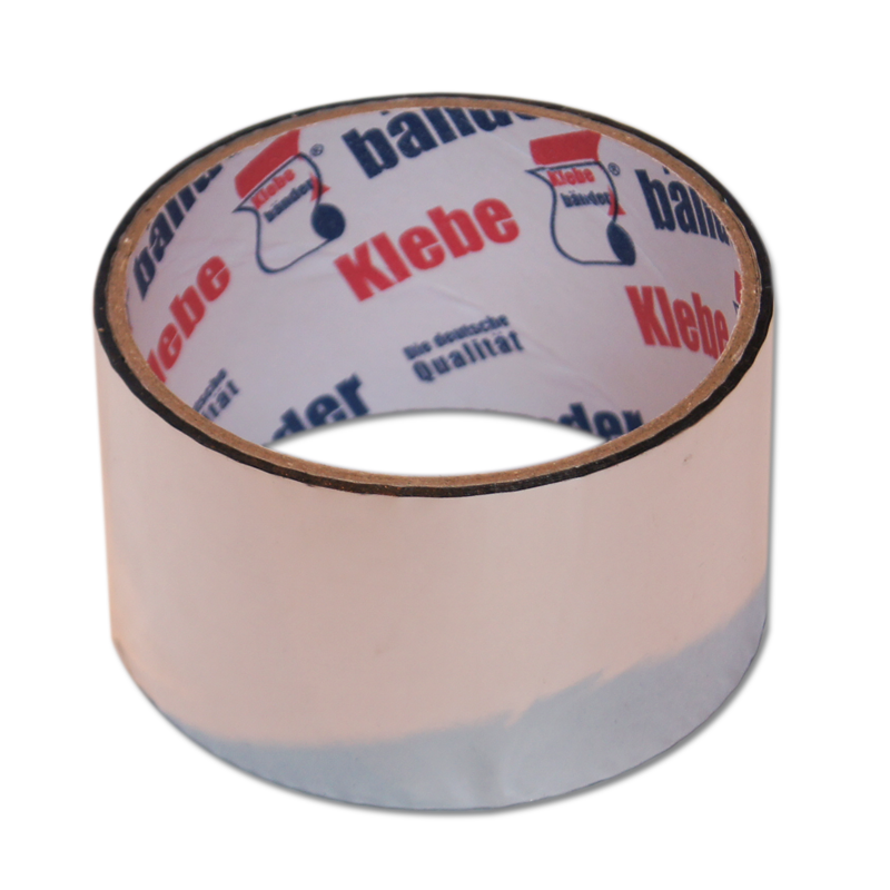 лента металлизированная клейкая 50мм х 50м астрахань